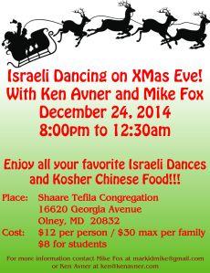 Israeli_Dancing_XMas_Eve_2014 v2